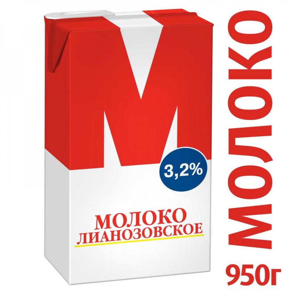 Молоко М 3,2% 0,95 л