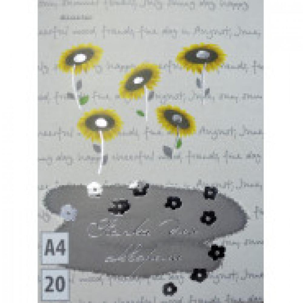 Папка для рисования Кройтер для Акварели А4 200гр.20л.,тиснение фольгой,006