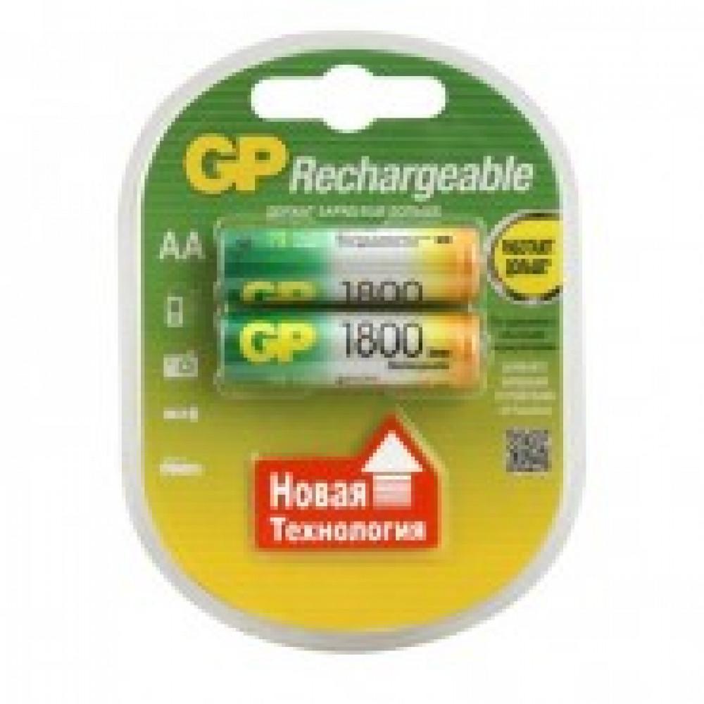 Аккумуляторные батарейки GP АА 2 штуки (1800 мАч, Ni-Mh)