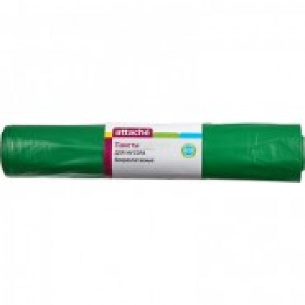 Мешки для мусора ПВД 120л 70x110см 40мкм зеленые 20шт/рул биоразлаг Attache