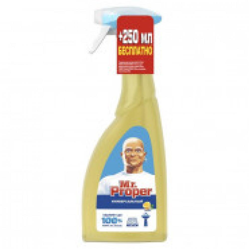 Промосмотка Чистящее средство универ Mr. Proper 500мл Лимон спрей+250мл