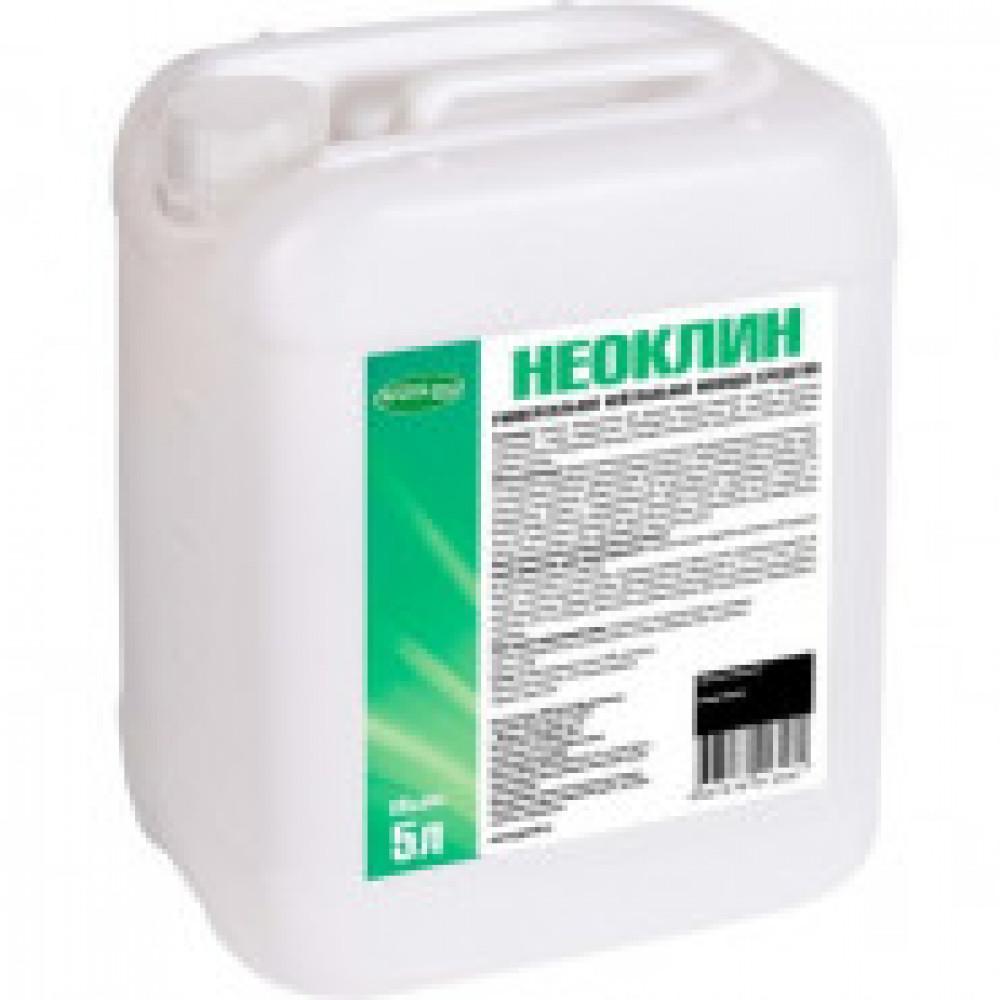 Моющее средство для удаления жировых и белковых загрязнений Неоклин 5 л (концентрат)