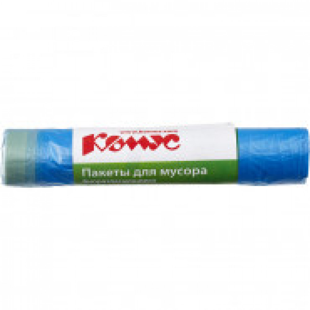 Мешки для мусора на 120 литров с завязками Комус синие (14 мкм, в рулоне 10 штук, 70х80 см)