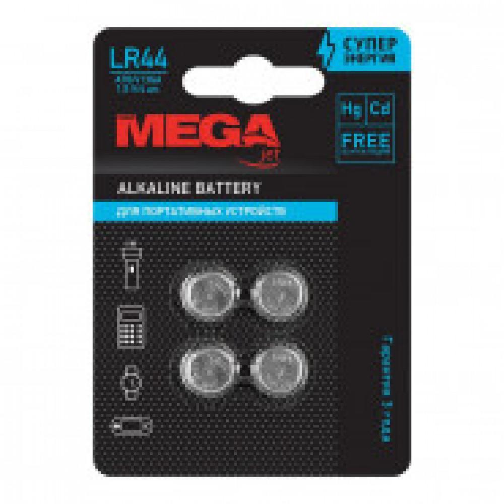 Батарейка Promega jet, алкалин, MJA76-BC4, A76, 4 шт/ уп