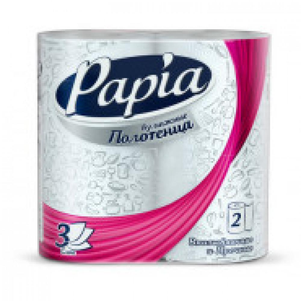 Полотенца бумажные Papia 3 сл. 2рул/уп