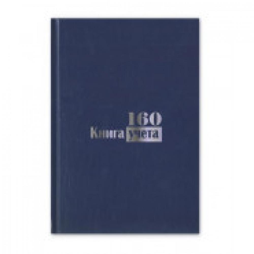 Книга учета бухгалтерская Attache офсет А4 160 листов в клетку на сшивке (обложка - бумвинил)