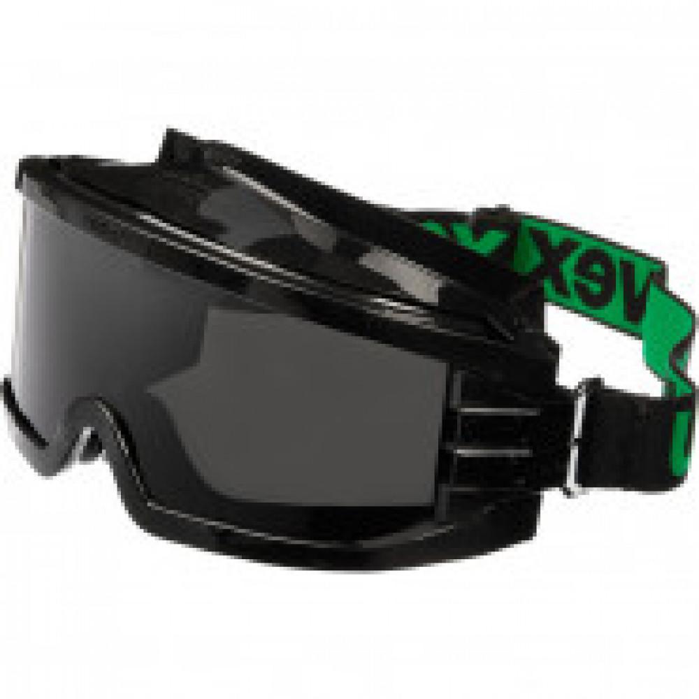 Очки защитные газосварочные UVEX Ультравижн (арт произв 9301.145)