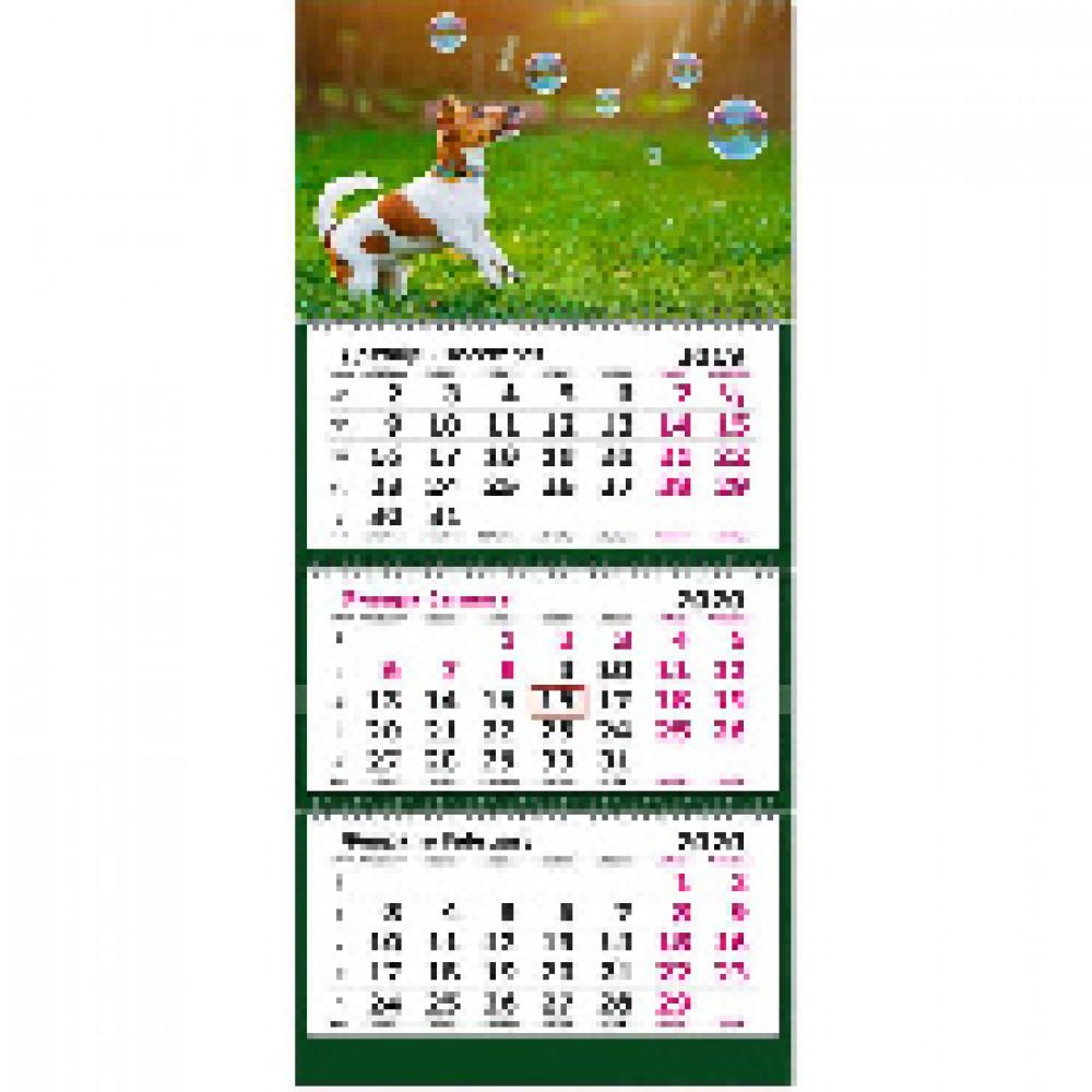 Календарь настен, 2020, 305х675,Милый питомец, 3 спир,80г/м2, KB