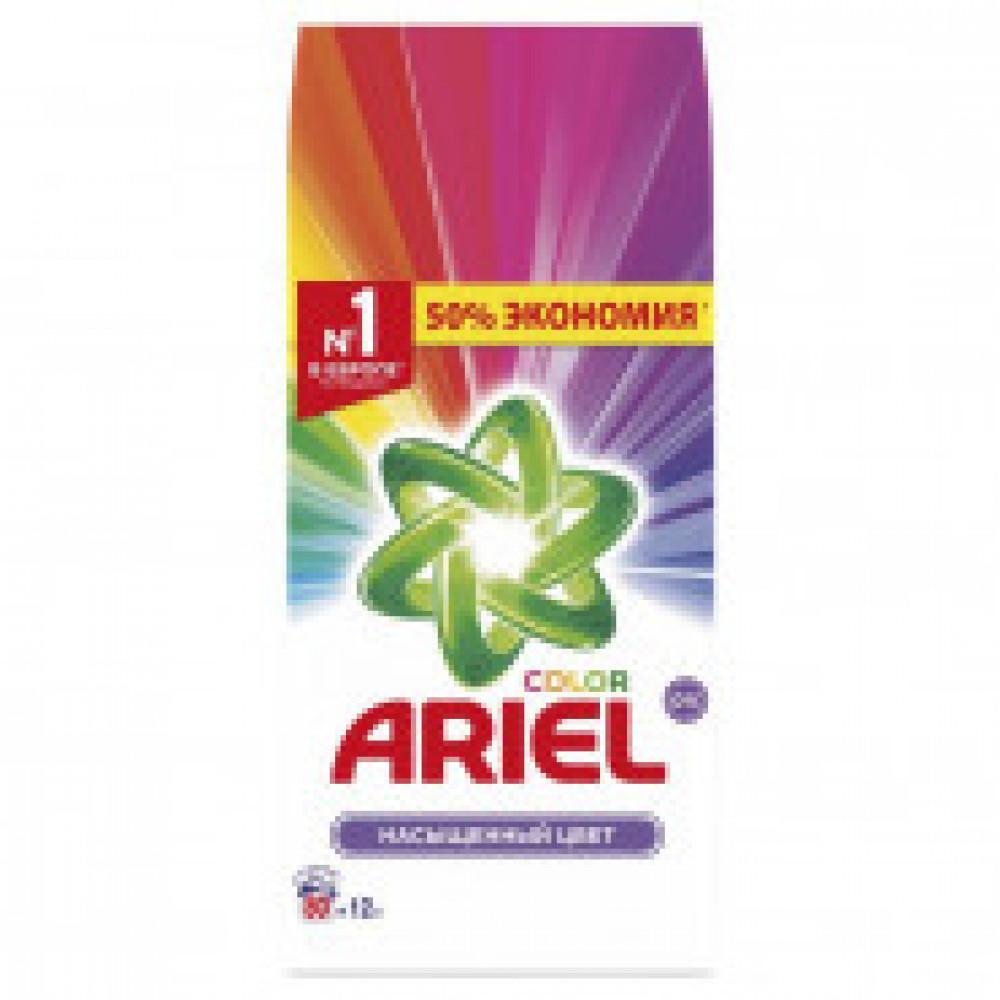 Порошок стиральный Ariel Color автомат 12кг д/цветного белья