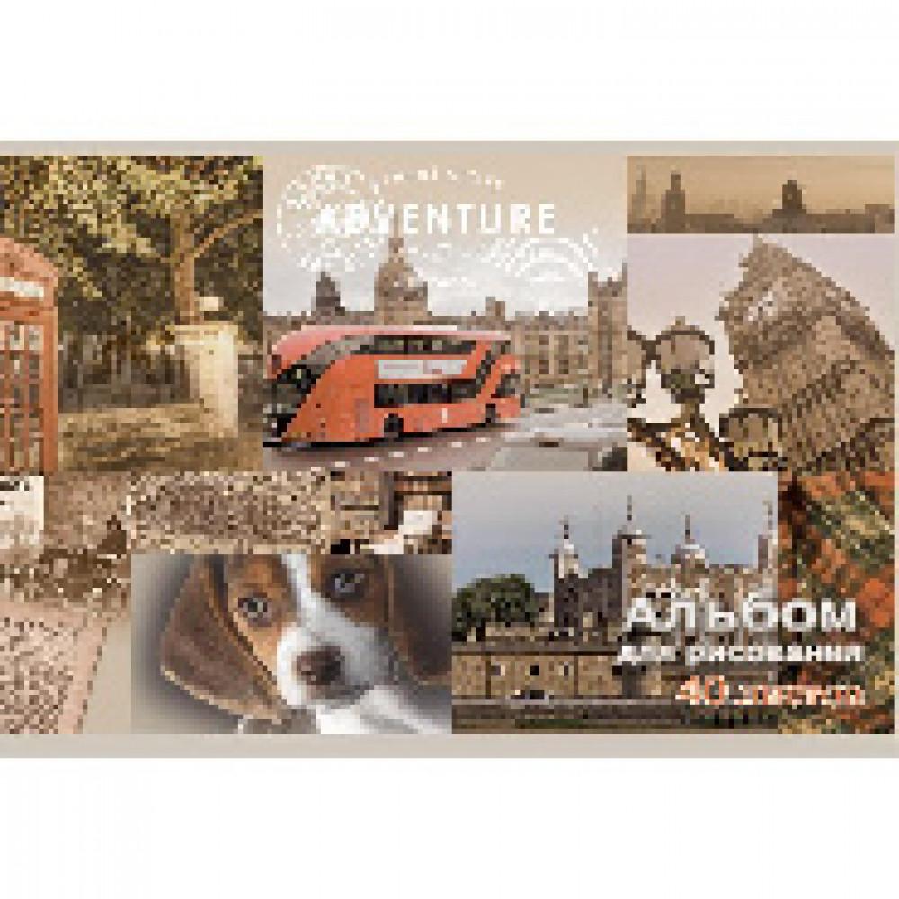 Альбом для рис. 40л Adventure АР40М149