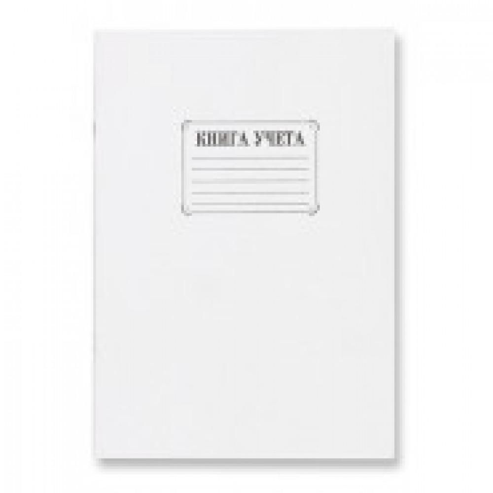 Книга учета бухгалтерская Attache офсет А4 48 листов в клетку на скрепке (обложка - картон)