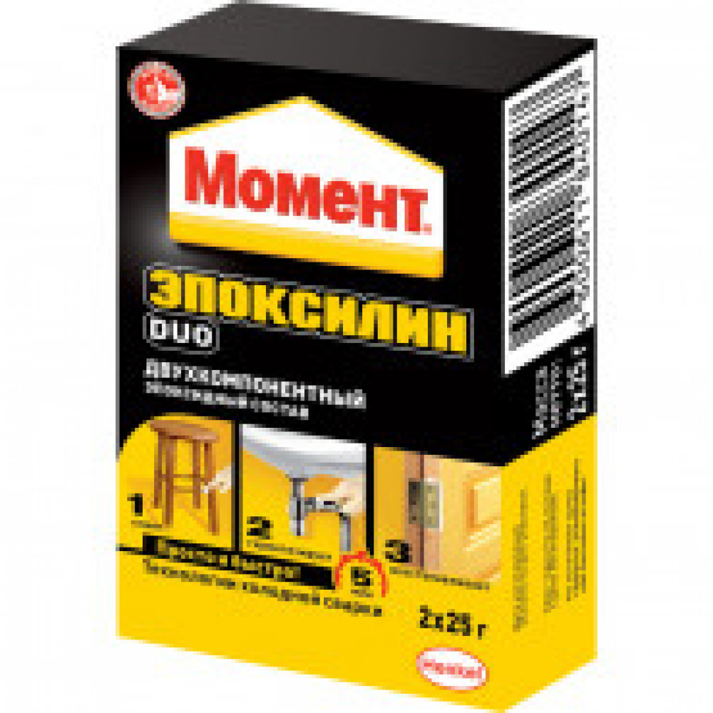 Клей Момент Эпоксилин DUO 2x25 гр.