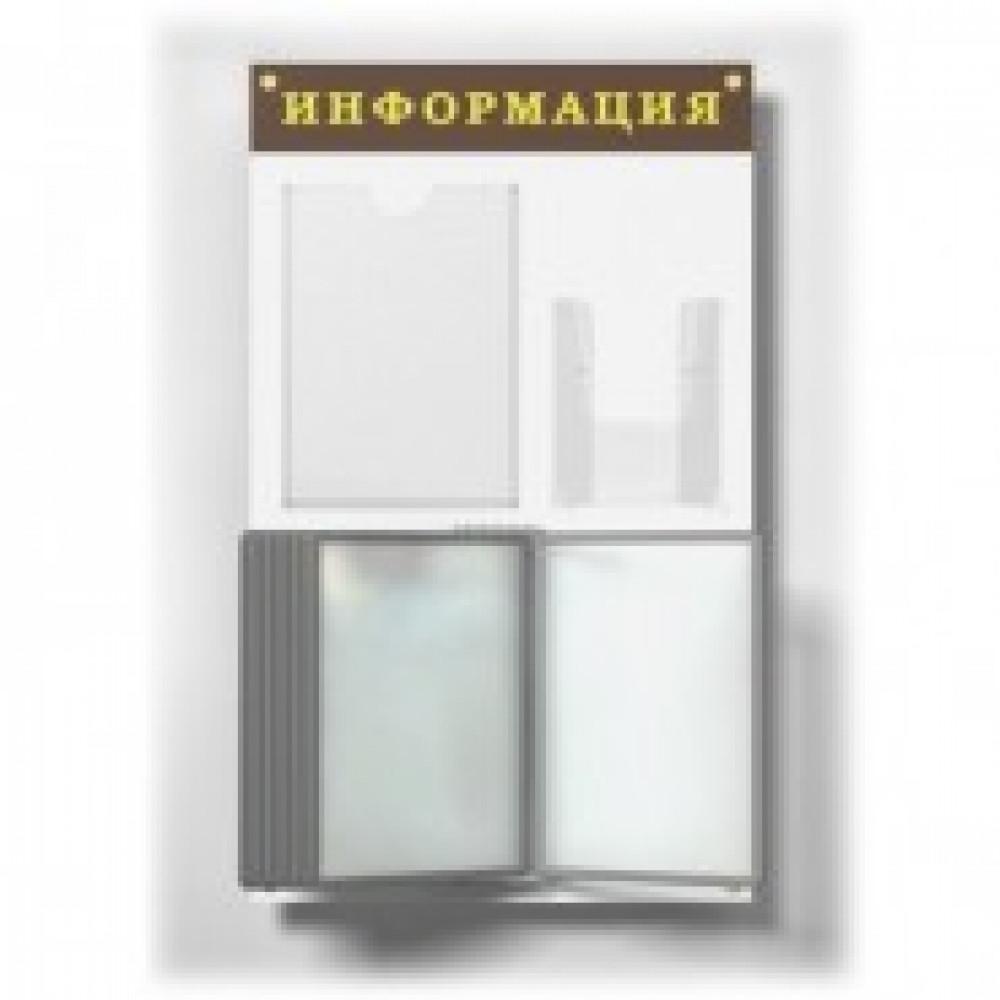 Информационная табличка настенная 480*800мм, ПВХ,белая, перекид сис-ма на 1