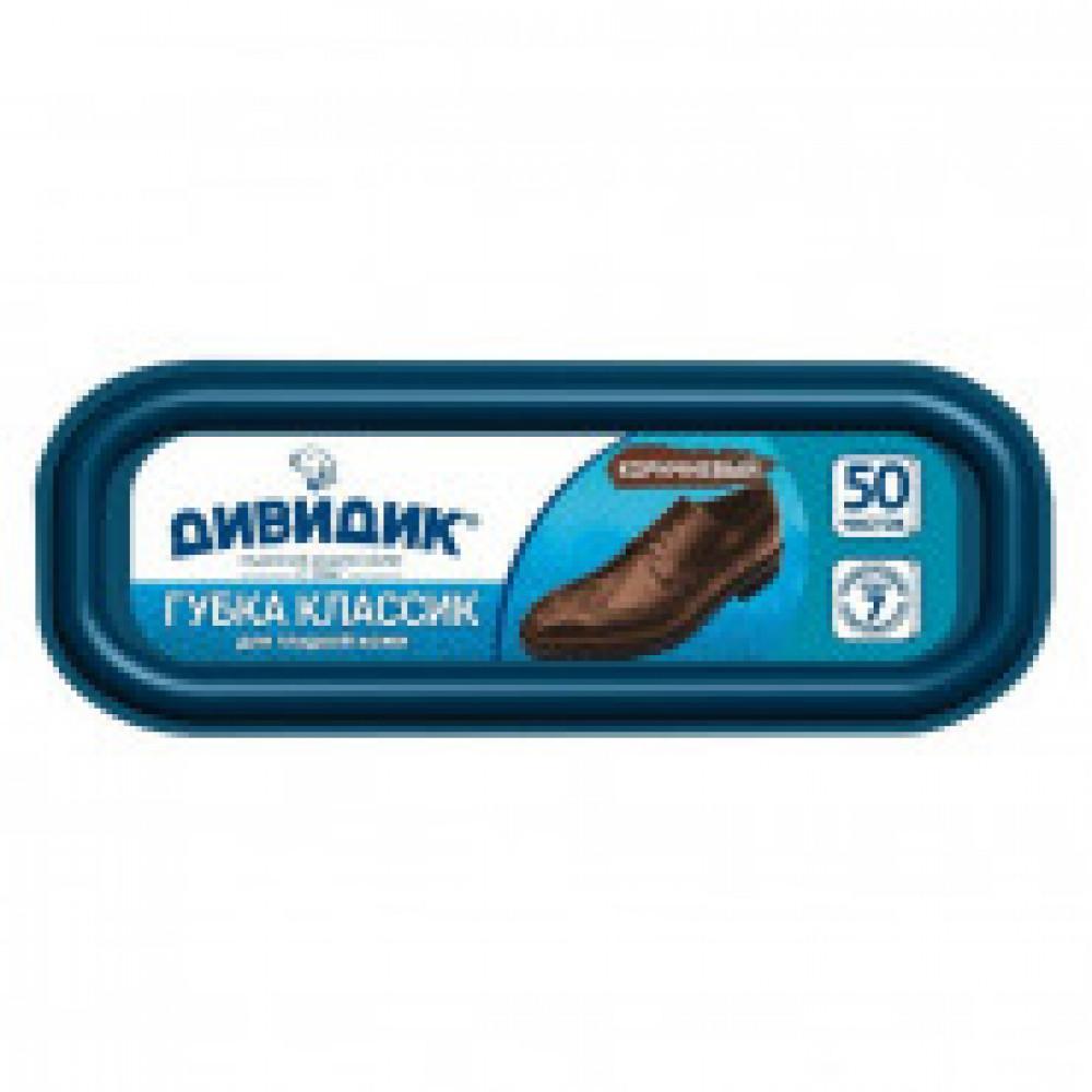 Губка для обуви Дивидик Классик коричневая