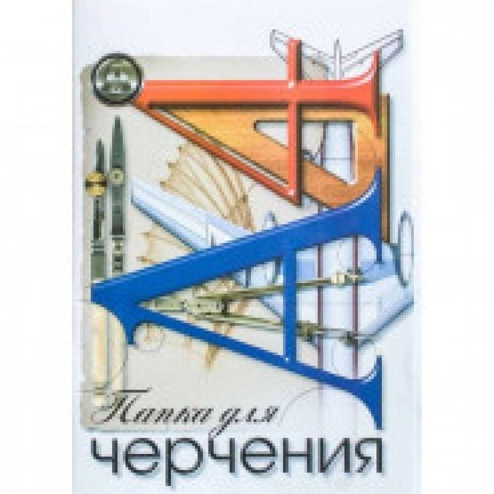 Папка для черчения Невская палитра Чертежные принадлежности (A4, 20 листов)