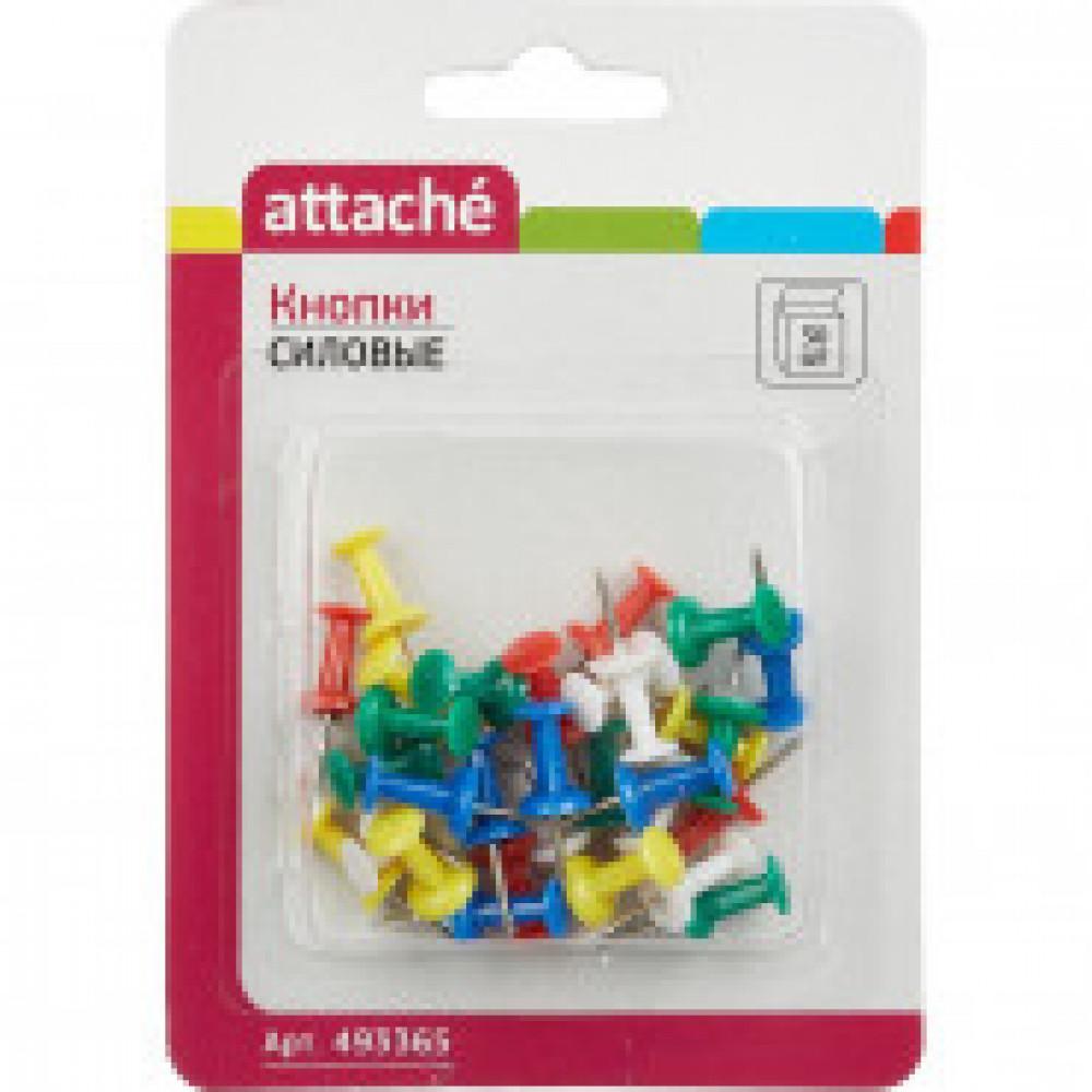 Кнопки силовые Attache ассорти (11 мм, 30 штук в блистерной упаковке)