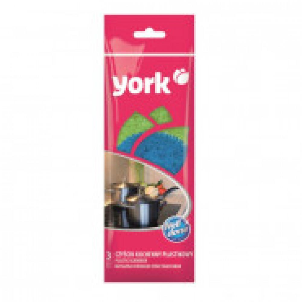 Губка YORK для посуды пластиковые 3шт/уп