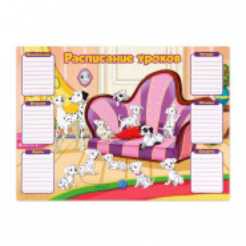 Расписание уроков Далматинцы 1л 8-12-0042