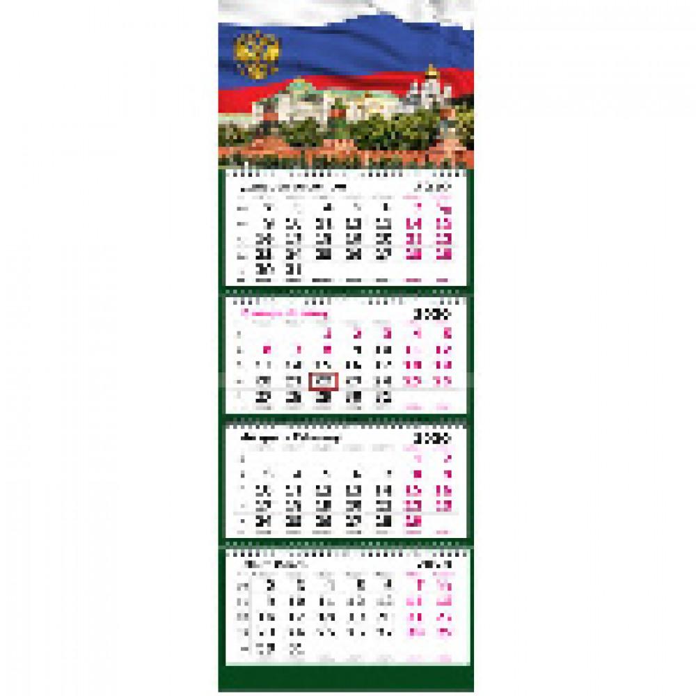Календарь настен,2020 305х835, Госсимволика,4 спир,80г/м2,KB