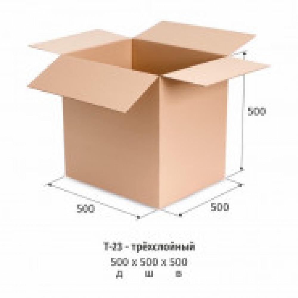 Гофрокороб 500х500х500 мм Т-23 бурый (10 штук в упаковке)