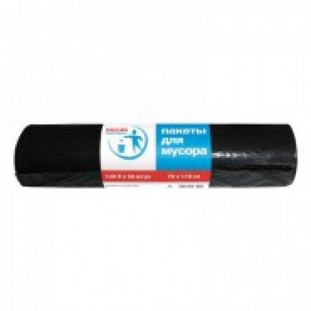 Мешки для мусора ПВД 120л 70x111см 20мкм черн 50шт/рул Paclan Professional