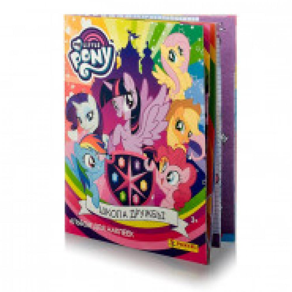 Альбом для детских наклеек My Little Pony 2018(2)
