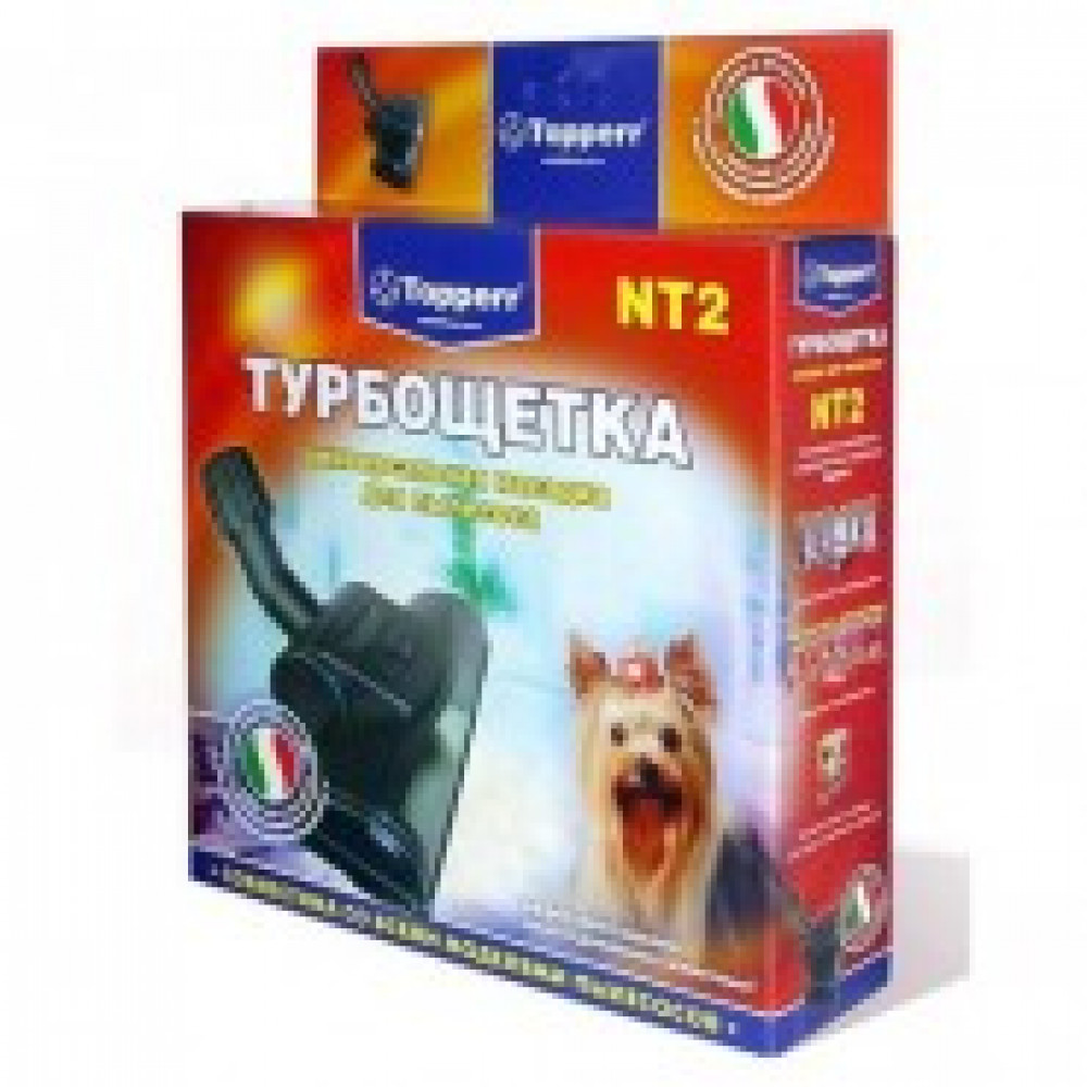 Насадка для пылесоса турбощётка  универсaльная Topperr NT 2