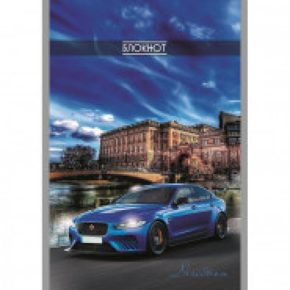Блокнот А5,32л,клетка,скрепка,обл.мелов.карт. Синее авто С0101-105