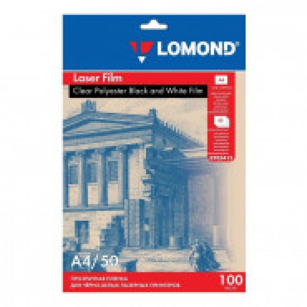 Пленка для проекторов Lomond (705415) для ч/б лаз.пр. А4 100мкм, 50л/уп