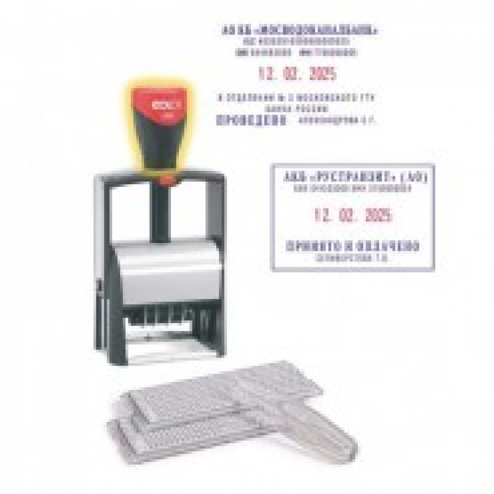 Датер автоматический самонаб.металл.S2660-Bank-Set-F дата ЦИФР.4/6стр.рам.3
