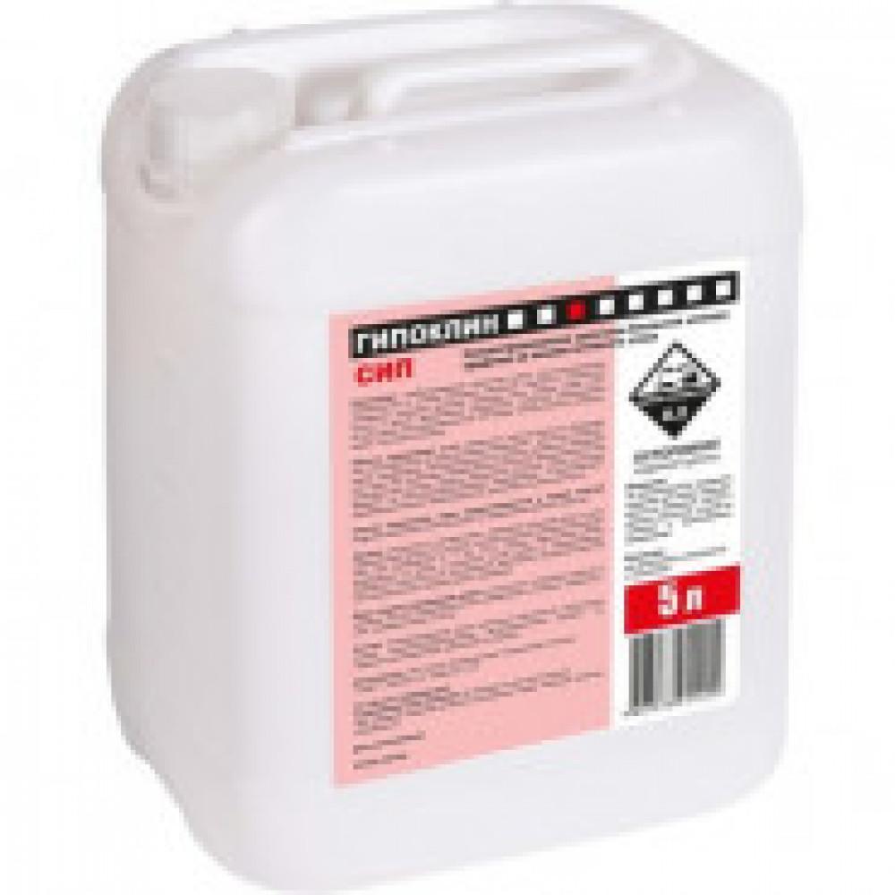 Моющее средство мойки пищевого оборудования Брилиант Гипоклин СИП 5 л (концентрат)
