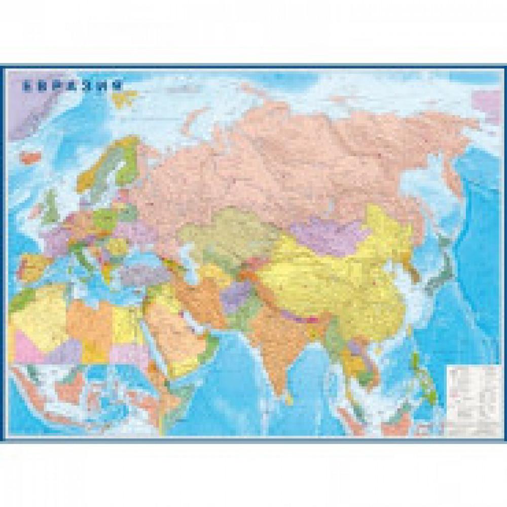 Настенная карта Евразия политическая 1:9млн.,1,58х1,18м.