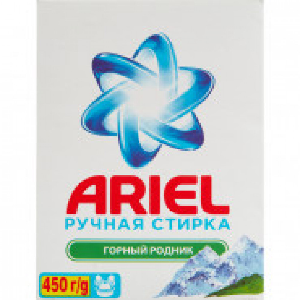 Порошок стиральный Ariel Горный родник д/ручной стирки 450г д/белогобелья