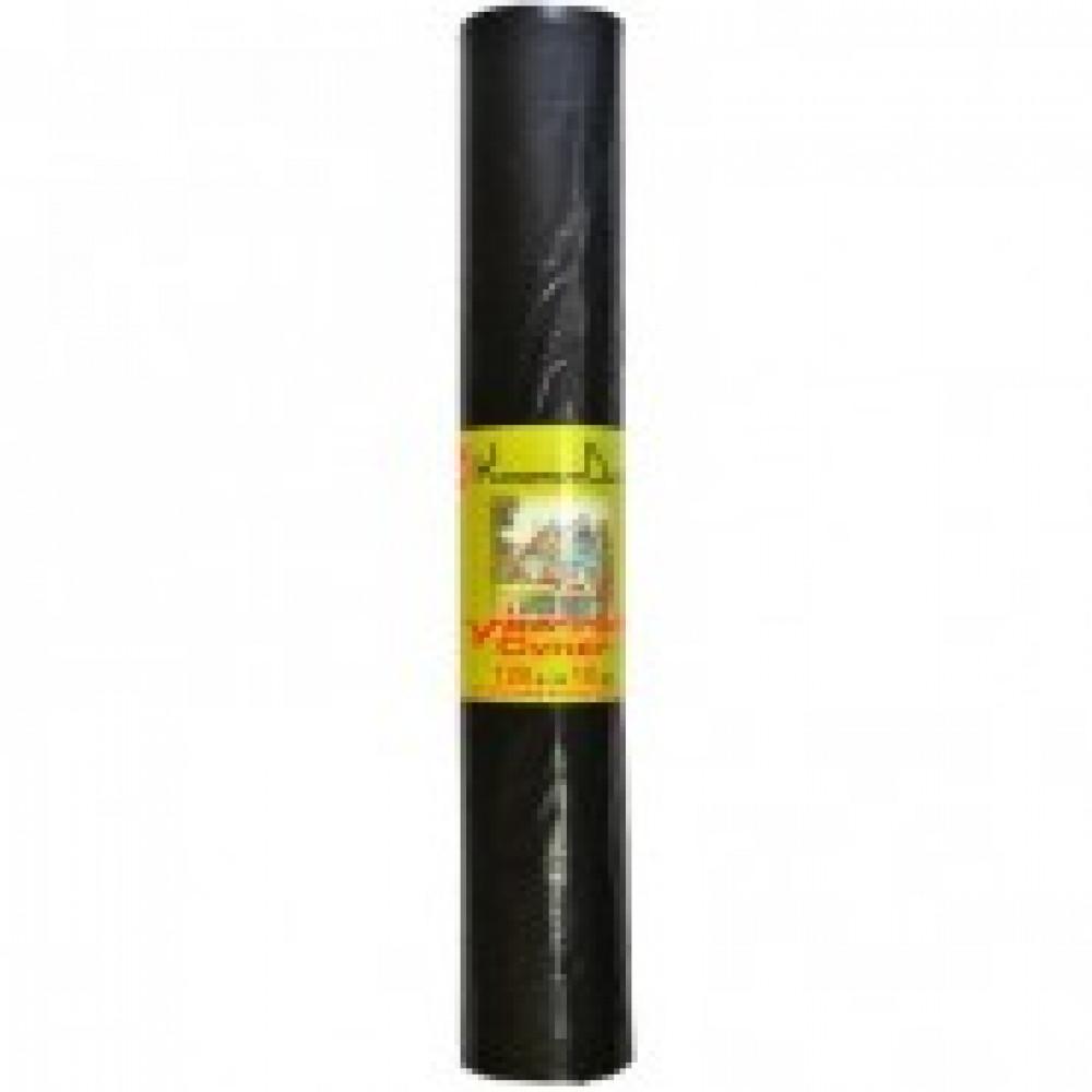 Мешки для мусора ПВД 120л 70x108см 40мкм черные 10шт/рул Удачные Супер