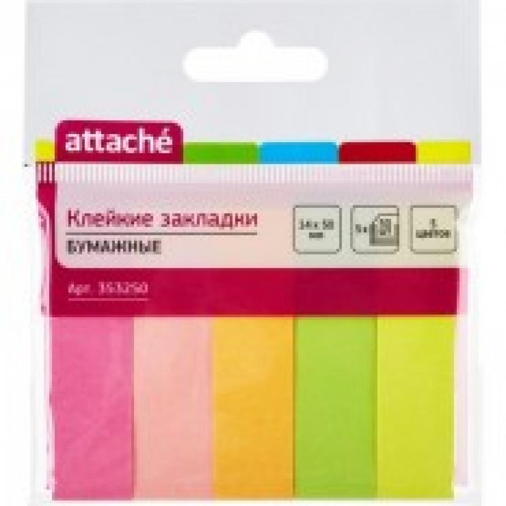 Клейкие закладки бумажные 5цв.по 50л. 14ммх50 Attache