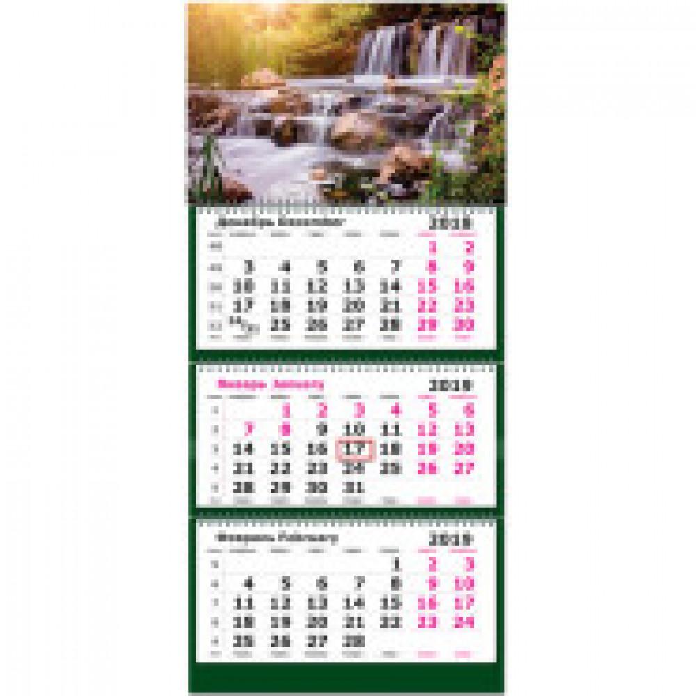 Календарь настен, 2019, 305х675, Лесной Водопад, 3 спир,80г/м2,KB