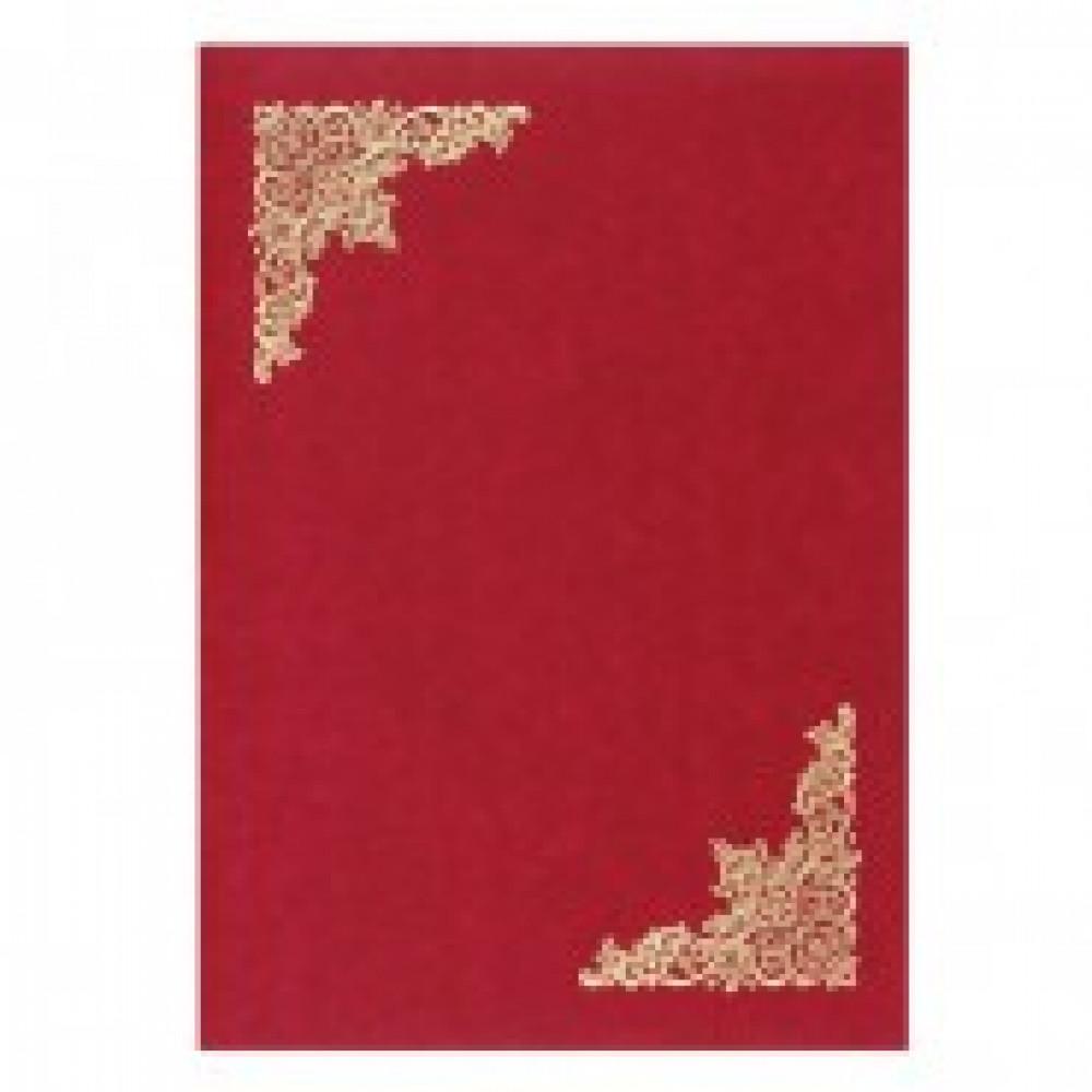 Папка адресная А4 бумвинил с поролоном красная (с виньеткой)