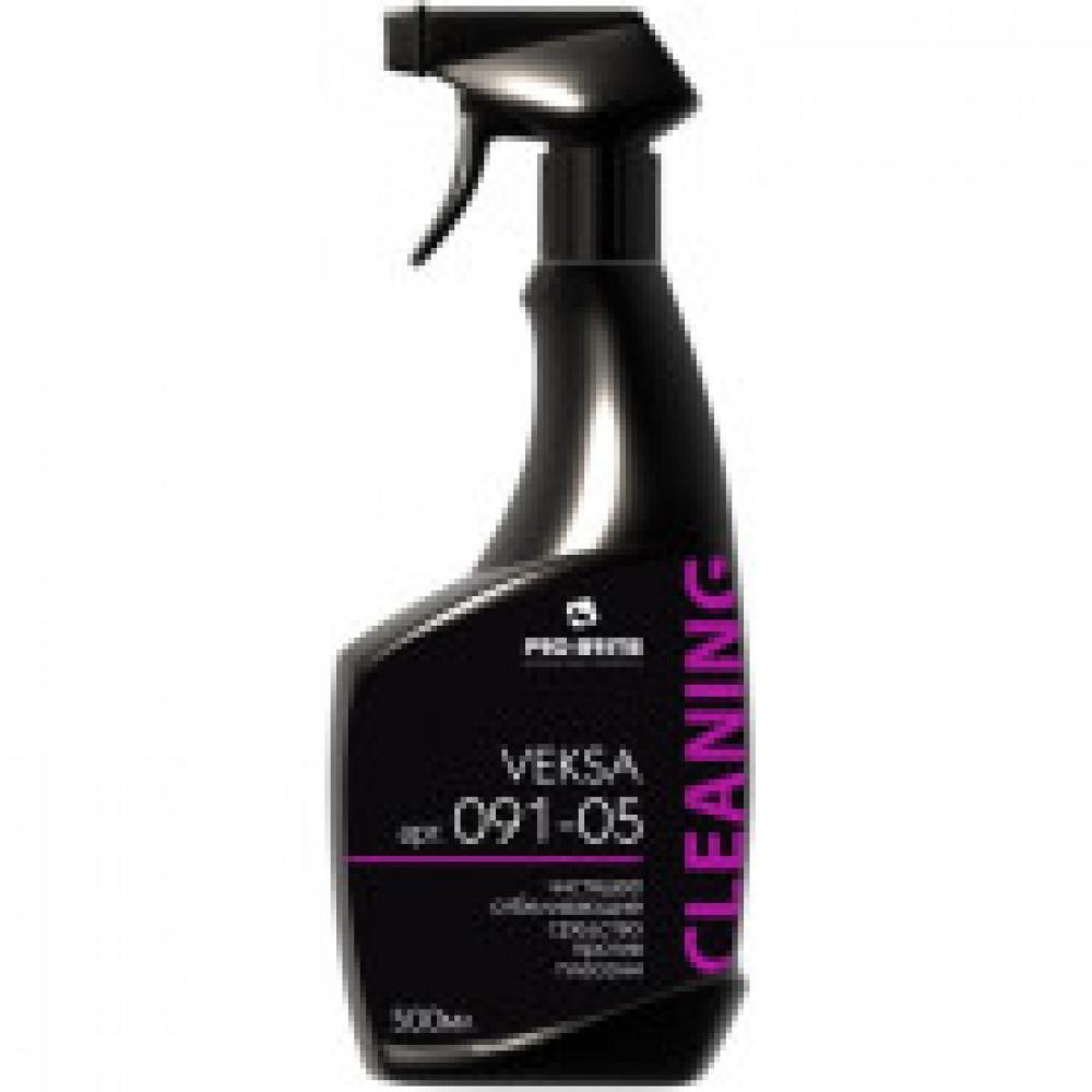 Профессиональная химия Pro-Brite VEKSA 0,5л (триггер) (091-05),дез.ср-во