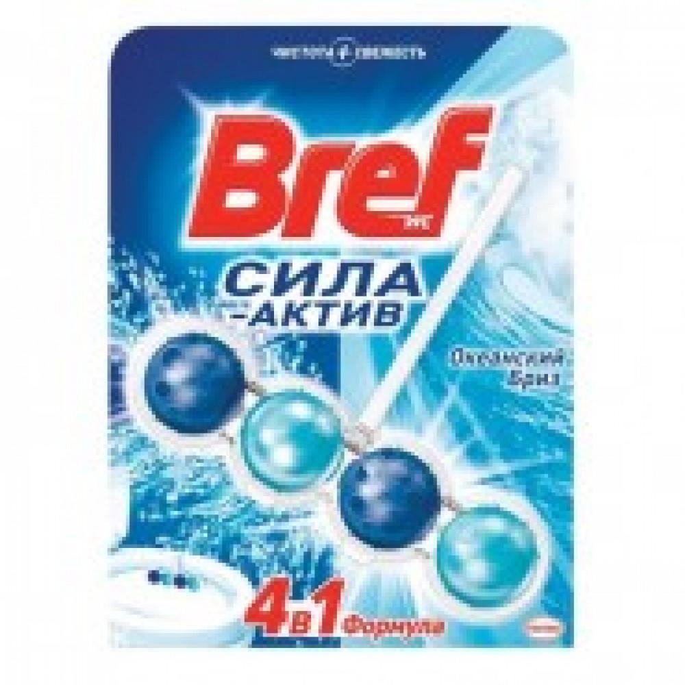 Блок для унитаза Бреф Сила-Актив Океанский Бриз (шары)