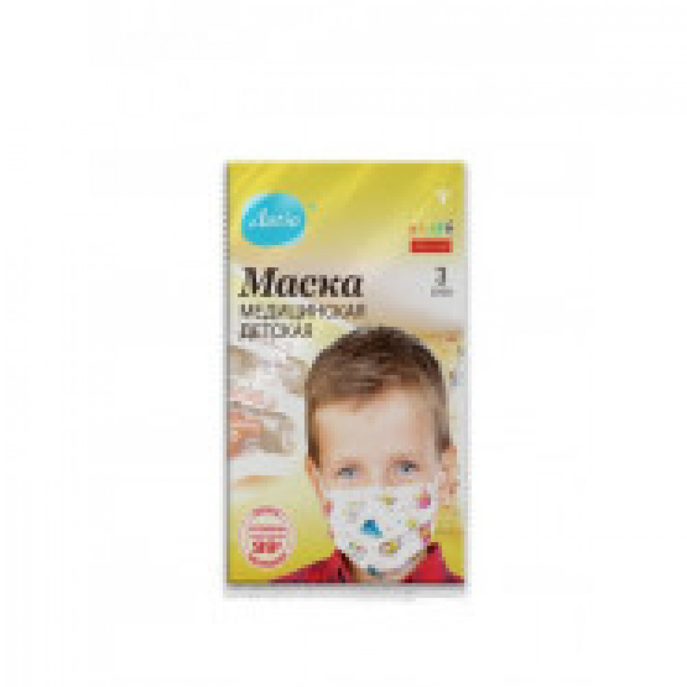Маска медицинская 3-х сл.,резинка, детская Latio с рисунком  3шт/уп