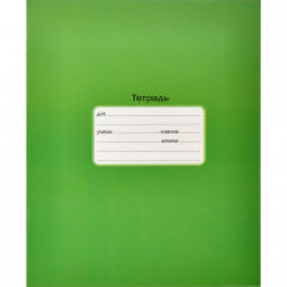 Тетрадь школьная А5,12л,клетка Однотонная.Интенсив зеленая ТШ12К9514