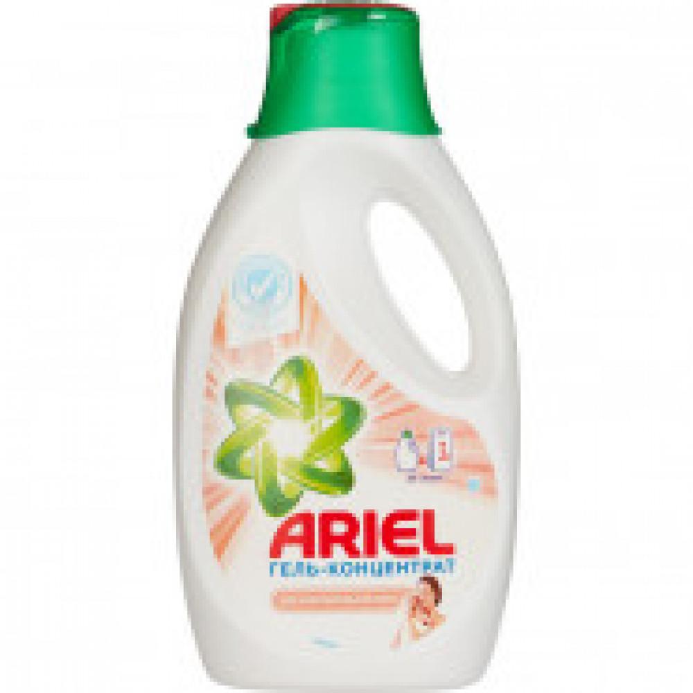 Гель для стирки Ariel Детский для чувствительной кожи 1,3л