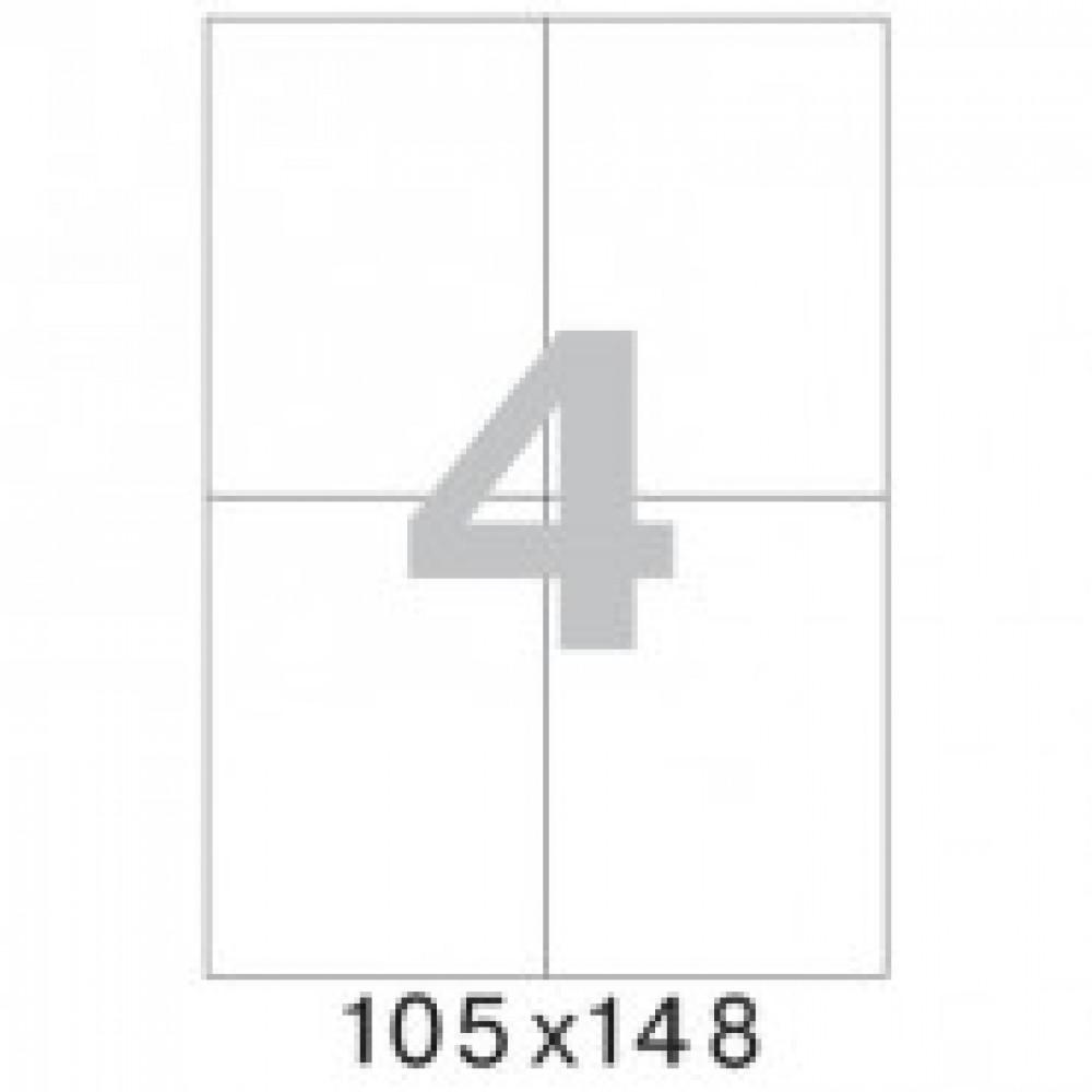 Этикетки самоклеящиеся Office Label 105х148 мм./4 шт. на лис.А4 (100л./уп)