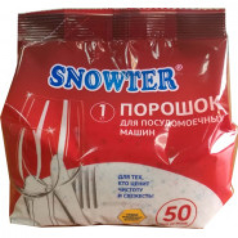 Порошок для ПММ SNOWTER 1кг