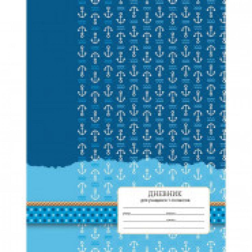 Дневник школьный для мл.кл,7БЦ,48л Морской паттерн С3621-14