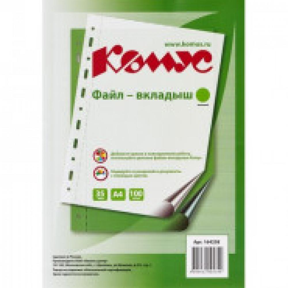 Папка файл-вкладыш А4 35 мкм Комус зеленый, 100шт.