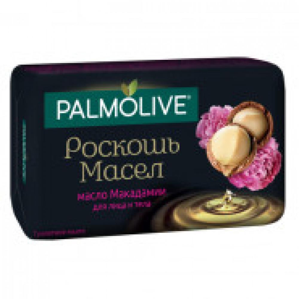 Мыло туалетное 90г PALMOLIVE Роскошь масел (экстракт макадамии и пиона)