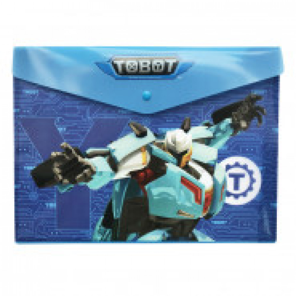 Конверт Tobot А4 с кнопкой, 4252192