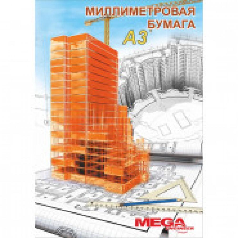 Бумага миллиметровая MEGA Engineer (А3,80г,оранж)20л/пачка