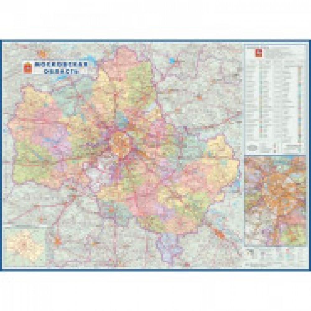 Настенная карта Московская область административная 1:270тыс.,1,58х1,18м.